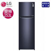 《LG樂金》253公升直驅變頻上下門雙門冰箱