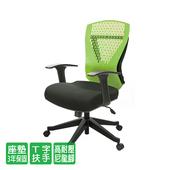 《GXG》GXG 短背電腦椅 (T字扶手) 型號8112 E(請備註顏色)