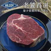 《欣明生鮮》澳洲安格斯藍鑽極鮮超厚切菲力牛排(250公克±10% /1片)(*6包)