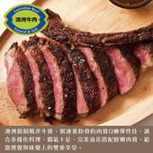 《欣明生鮮》澳洲S榖飼熟成戰斧牛排~S小尺寸(500公克±10% /1片)(*2包)