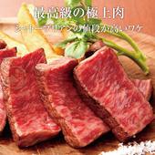 《欣明生鮮》澳洲日本種M9+極厚切和牛牛排(300公克±10% /1片)(*2包)