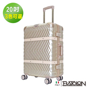《BATOLON寶龍》20吋   夢想啟程TSA鎖PC鋁框箱/行李箱 (3色任選)(香檳金)