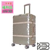 《福利品BATOLON》25吋   夢想啟程TSA鎖PC鋁框箱/行李箱 (3色任選)(香檳金)