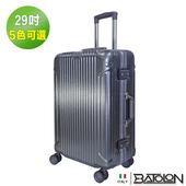 《BATOLON寶龍》29吋   經典系列TSA鎖PC鋁框箱/行李箱 (5色任選)(紳士灰)