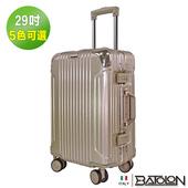 《BATOLON寶龍》29吋   經典系列TSA鎖PC鋁框箱/行李箱 (5色任選)(香檳金)