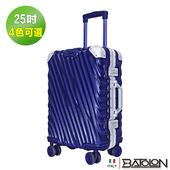 《BATOLON寶龍》25吋   凌雲飛舞TSA鎖PC鋁框箱/行李箱 (4色任選)(暗夜藍)