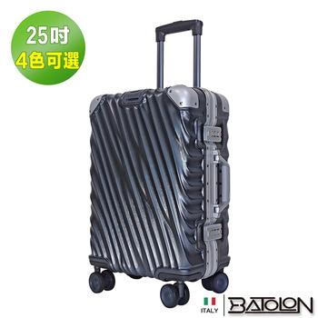 《BATOLON寶龍》25吋   凌雲飛舞TSA鎖PC鋁框箱/行李箱 (4色任選)(尊爵灰)