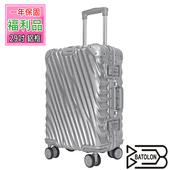 《福利品BATOLON》29吋   凌雲飛舞TSA鎖PC鋁框箱/行李箱(雪霧銀)