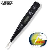 《太星電工》液晶顯示驗電筆 D027