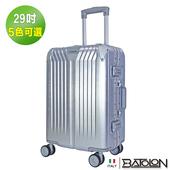 《BATOLON寶龍》29吋   星月傳說TSA鎖PC鋁框箱/行李箱 (5色任選)(雪霧銀)
