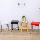 《頂堅》厚型沙發椅座(厚7公分泡棉)休閒椅/洽談椅/餐椅/化妝椅/椅凳(三色可選)(黑色)