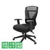 《GXG》GXG 短背電腦椅 (升降扶手) 型號8112 E5(請備註顏色)