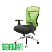 《GXG》GXG 短背電腦椅 (鋁腳/升降扶手) 型號8112 LU5(請備註顏色)