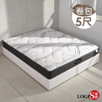 LOGIS 瑞恩雙人5尺彈簧床【E221B-5M】(5尺)