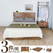 《Homelike》宮野臥室三件式-雙人5尺(積層木)