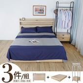 《Homelike》宮野臥室三件式-雙人5尺(梧桐木)