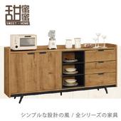 《甜蜜蜜》喬森6尺餐櫃/收納櫃