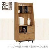 《甜蜜蜜》喬森2.7尺高餐櫃/收納櫃