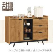 《甜蜜蜜》喬森4尺餐櫃/收納櫃