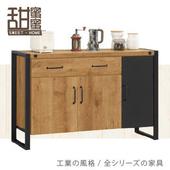 《甜蜜蜜》黑傑4尺餐櫃/收納櫃