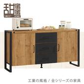《甜蜜蜜》黑傑5尺餐櫃/收納櫃
