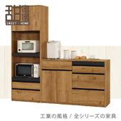 《甜蜜蜜》菲司6尺L櫃/餐櫃/收納櫃
