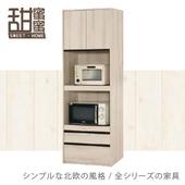 《甜蜜蜜》艾森2尺高餐櫃/收納櫃