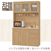 《甜蜜蜜》芭思4尺石面餐櫃(全組)