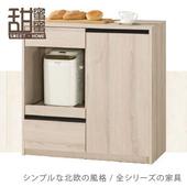 《甜蜜蜜》艾森2.6尺餐櫃/收納櫃