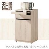 《甜蜜蜜》艾森1.5尺餐櫃/收納櫃