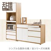 《甜蜜蜜》費雪8尺L櫃/餐櫃/收納櫃