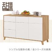 《甜蜜蜜》費雪4.5尺餐櫃/收納櫃