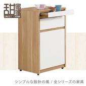 《甜蜜蜜》費雪1.5尺餐櫃/收納櫃