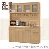 《甜蜜蜜》芭思5.2尺石面餐櫃(全組)