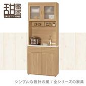 《甜蜜蜜》芭思2.7尺石面餐櫃(全組)