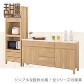 《甜蜜蜜》佩樂7.2尺L櫃/石面餐櫃