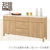 《甜蜜蜜》佩樂5.2尺石面餐櫃