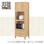 《甜蜜蜜》佩樂2尺高餐櫃/收納櫃