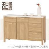 《甜蜜蜜》佩樂4尺石面餐櫃/收納櫃