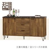《甜蜜蜜》索爾5.2尺石面餐櫃/收納櫃