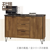 《甜蜜蜜》索爾4尺石面餐櫃/收納櫃