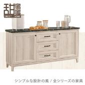 《甜蜜蜜》史普奇5.2尺石面餐櫃/收納櫃