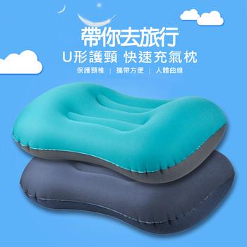 升級版超輕量 TPU旅行充氣枕頭 腰枕 靠枕 旅行枕 午睡枕(孔雀藍)-買一送一