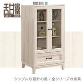《甜蜜蜜》史普奇2.2尺展示櫃/收納櫃