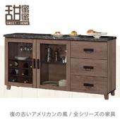 《甜蜜蜜》森里5.2尺石面餐櫃/收納櫃/酒櫃