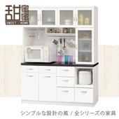《甜蜜蜜》喬安5.2尺石面餐櫃(全組)