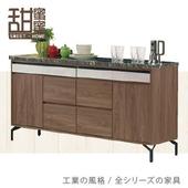 《甜蜜蜜》帕斯5.2尺石面餐櫃/收納櫃