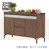 《甜蜜蜜》帕斯4尺石面餐櫃/收納櫃