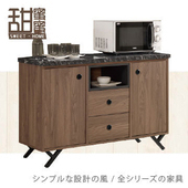 《甜蜜蜜》菲思胡桃4尺石面餐櫃/收納櫃