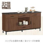 《甜蜜蜜》帝卡5.2尺石面餐櫃/收納櫃
